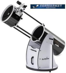 Dobson Sky Watcher SKDOB12‐F